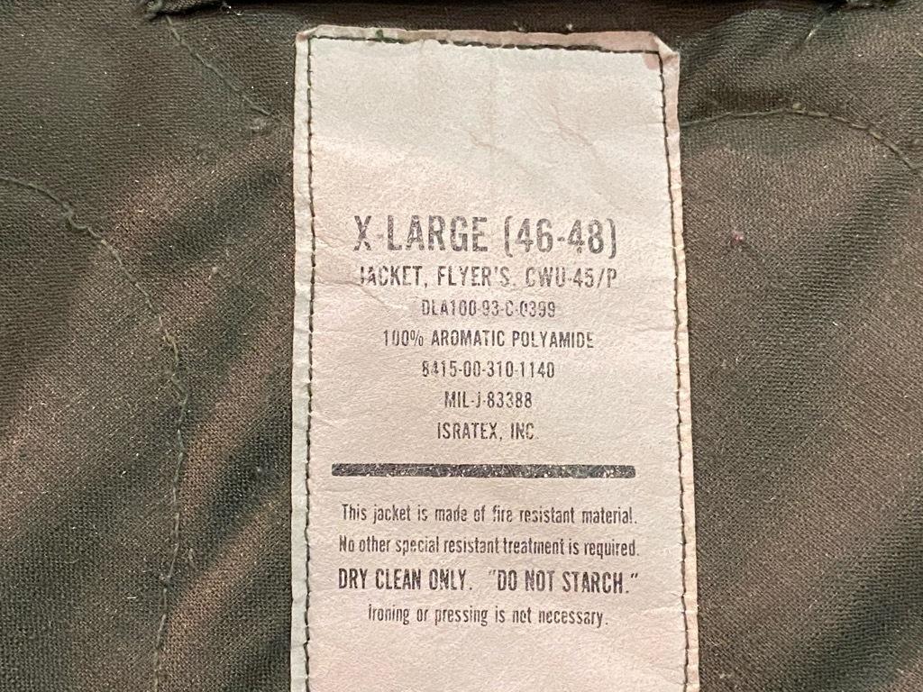 マグネッツ神戸店 12/12(土)Superior入荷! #1 US.Military Item Part1!!!_c0078587_16305445.jpg