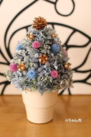 レッスン クリスマスツリー&リース_d0101704_09332043.jpg