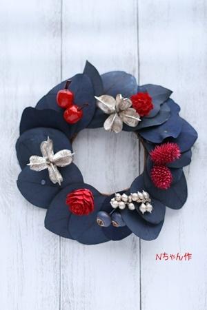 レッスン クリスマスツリー&リース_d0101704_09332742.jpg