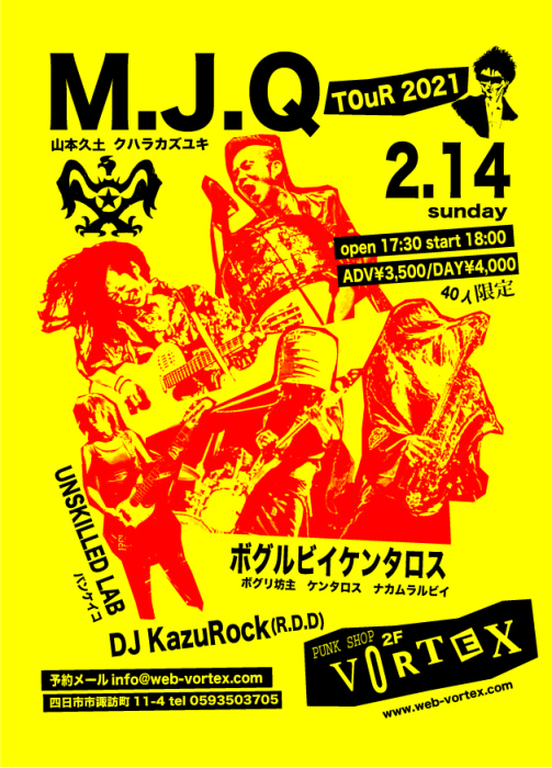 M.J.Q TOUR2021_c0234515_18584598.jpg