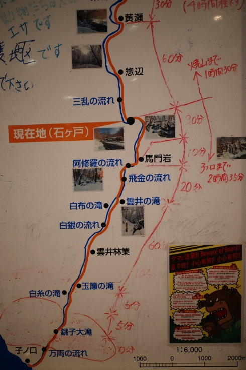 Go to トラベル in 青森県 その12 ~ 奥入瀬渓流 十和田湖_a0287336_17145725.jpg