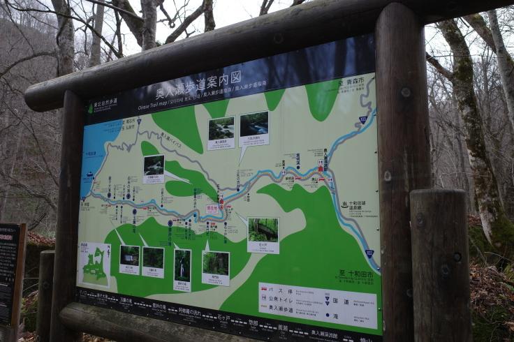 Go to トラベル in 青森県 その12 ~ 奥入瀬渓流 十和田湖_a0287336_17262419.jpg