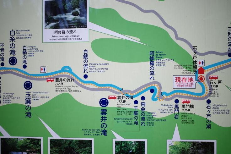 Go to トラベル in 青森県 その12 ~ 奥入瀬渓流 十和田湖_a0287336_17263957.jpg