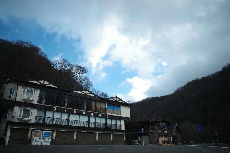 Go to トラベル in 青森県 その12 ~ 奥入瀬渓流 十和田湖_a0287336_17524961.jpg