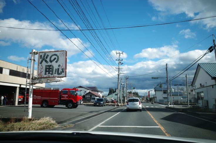 Go to トラベル in 青森県 その12 ~ 奥入瀬渓流 十和田湖_a0287336_18034331.jpg