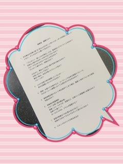 mika先生と!_e0040673_17532521.jpg
