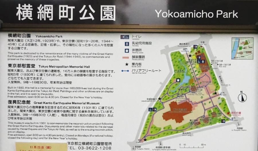東京都立横網町公園の指定管理者の指定_f0059673_17451089.jpg