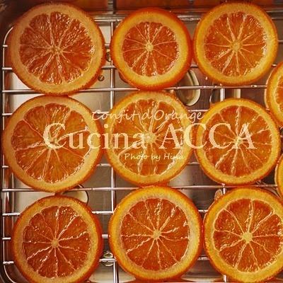 10日がかり!オレンジのコンフィ(Confit d\'Orange)_f0245680_21461342.jpg