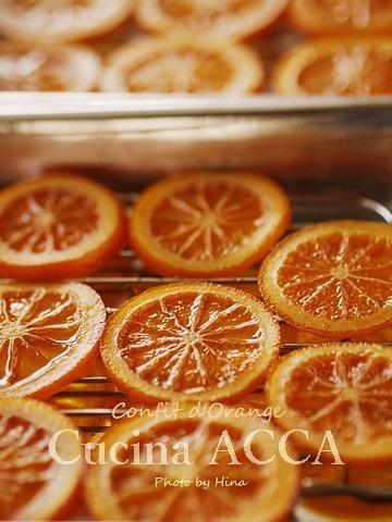 10日がかり!オレンジのコンフィ(Confit d\'Orange)_f0245680_21473276.jpg