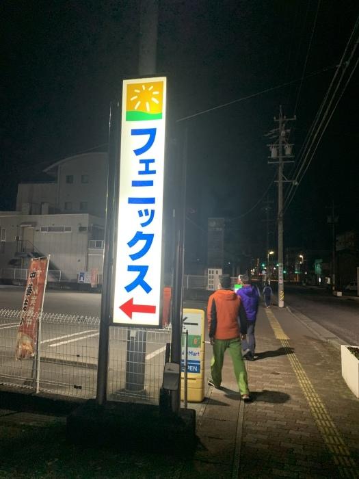 神須ノ鼻_d0138986_17344113.jpeg
