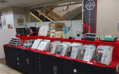 鶴屋百貨店で新海苔販売会_e0184224_09191121.jpg