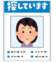 【速報】行方不明だった奈良市の女子中学生 遺体で発見_c0406533_19340627.png