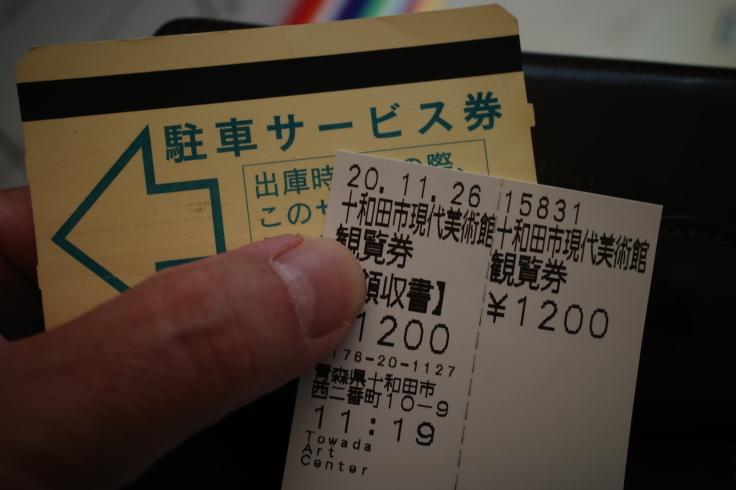 Go to トラベル in 青森県 その13 ~ 十和田市現代美術館_a0287336_20381474.jpg