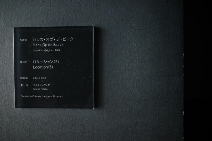 Go to トラベル in 青森県 その13 ~ 十和田市現代美術館_a0287336_20592638.jpg