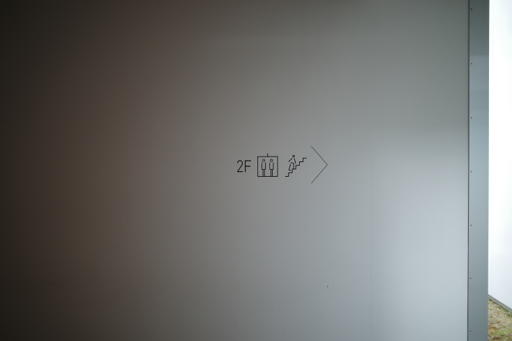 Go to トラベル in 青森県 その13 ~ 十和田市現代美術館_a0287336_21243027.jpg