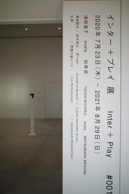 Go to トラベル in 青森県 その13 ~ 十和田市現代美術館_a0287336_21283522.jpg