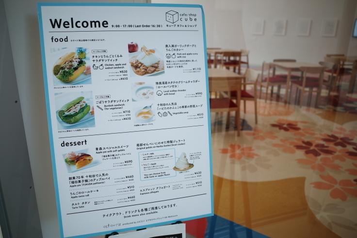 Go to トラベル in 青森県 その13 ~ 十和田市現代美術館_a0287336_21373141.jpg