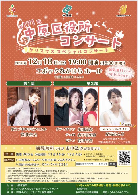 かわさきFM「かわさきDOWNSTREAM」に出演いたします。_f0379251_06282138.jpg