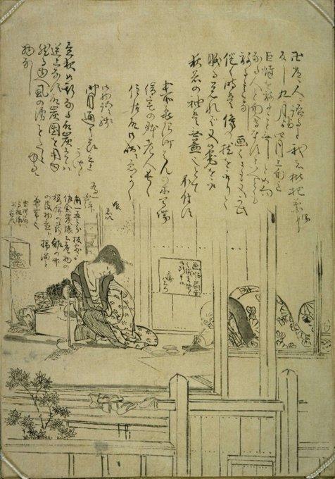 【FOX】キツネの江戸と東京、不思議と信心と消滅とさわり【FOX】_b0116271_21571934.jpg