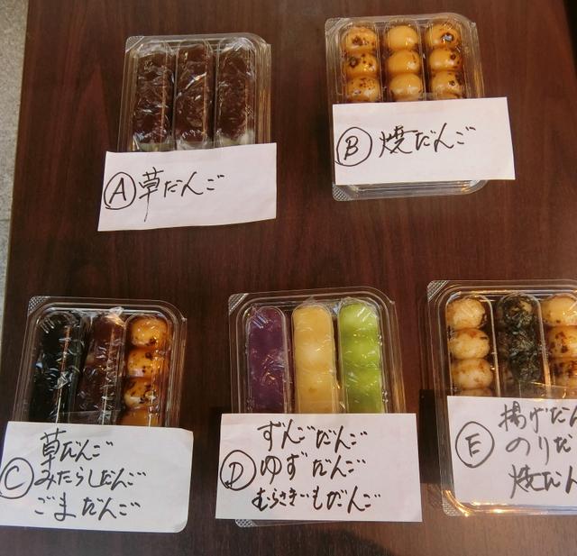 12月12日(土) 一円チャリティだんご NO-2_d0278912_21421867.jpg