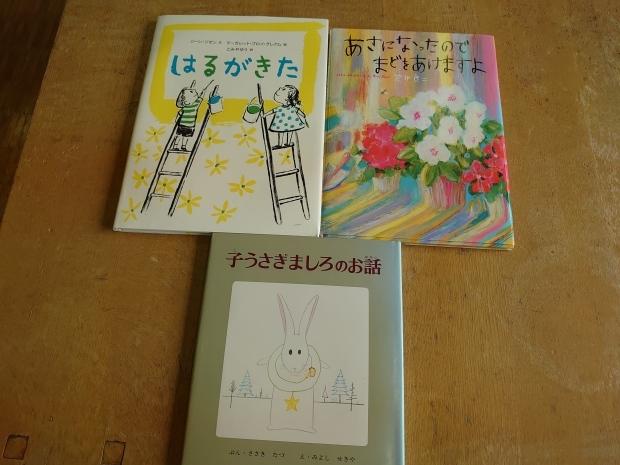 12月絵本の会_e0295440_16121718.jpg