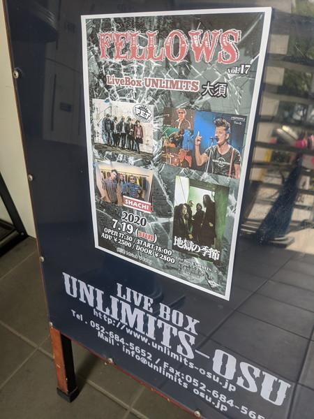 20200719 Live at 大須UNLIMITS_d0082970_00130093.jpg