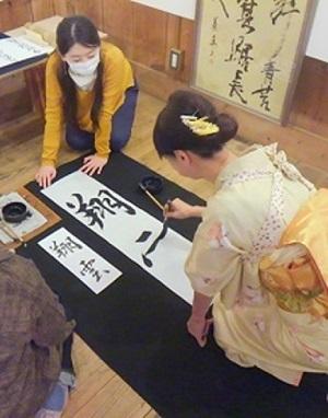 1月11日(月・祝)堤千恵子さん 書き初め会_c0110117_14384197.jpg