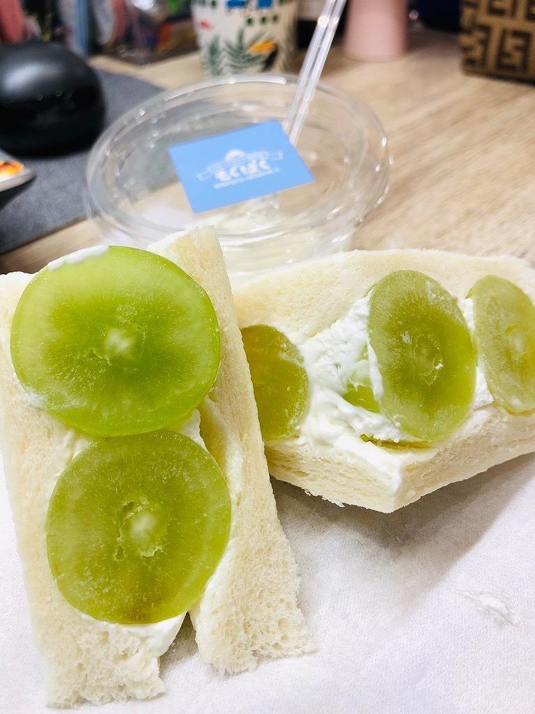 小杉 サンド 武蔵 フルーツ