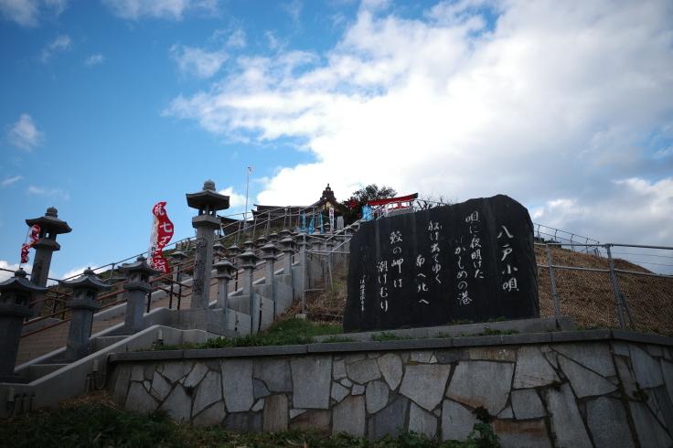 Go to トラベル in 青森県 その15 ~ 蕪嶋神社  蕪島物産販売施設 かぶーにゃ_a0287336_20281911.jpg