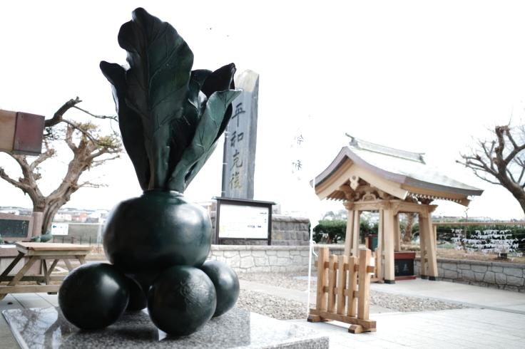 Go to トラベル in 青森県 その15 ~ 蕪嶋神社  蕪島物産販売施設 かぶーにゃ_a0287336_20525412.jpg