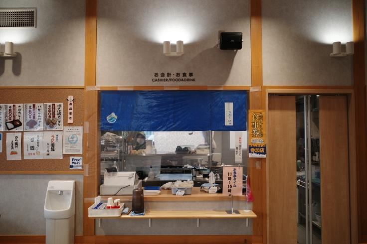 Go to トラベル in 青森県 その15 ~ 蕪嶋神社  蕪島物産販売施設 かぶーにゃ_a0287336_21230117.jpg