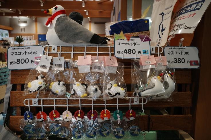 Go to トラベル in 青森県 その15 ~ 蕪嶋神社  蕪島物産販売施設 かぶーにゃ_a0287336_21371219.jpg