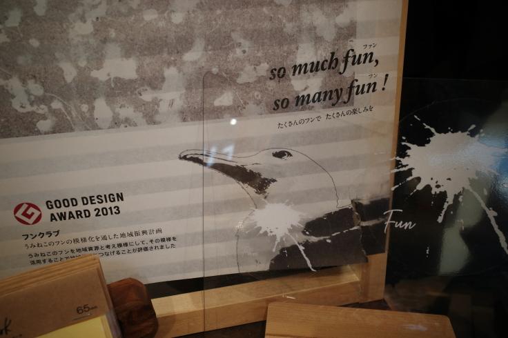 Go to トラベル in 青森県 その15 ~ 蕪嶋神社  蕪島物産販売施設 かぶーにゃ_a0287336_21433311.jpg