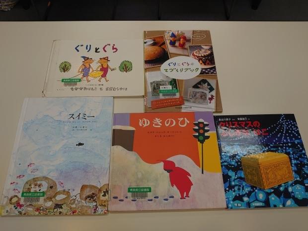 県立図書館 12月のおはなし会_e0295440_10170260.jpg