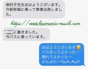 ピアノ調律☆大事にするから・・_d0165645_15514480.jpg
