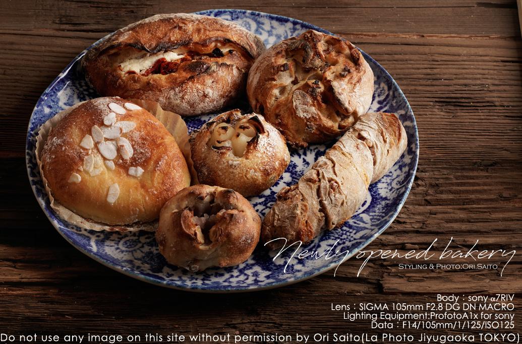 カメラが恋する自由が丘:朝食は、コムン(Comme\'N)。お高いと噂のパンにドッキドキ。SIGMA 105mm F2.8 DG DN MACRO Art + Profoto 実写_f0212049_06530451.jpg
