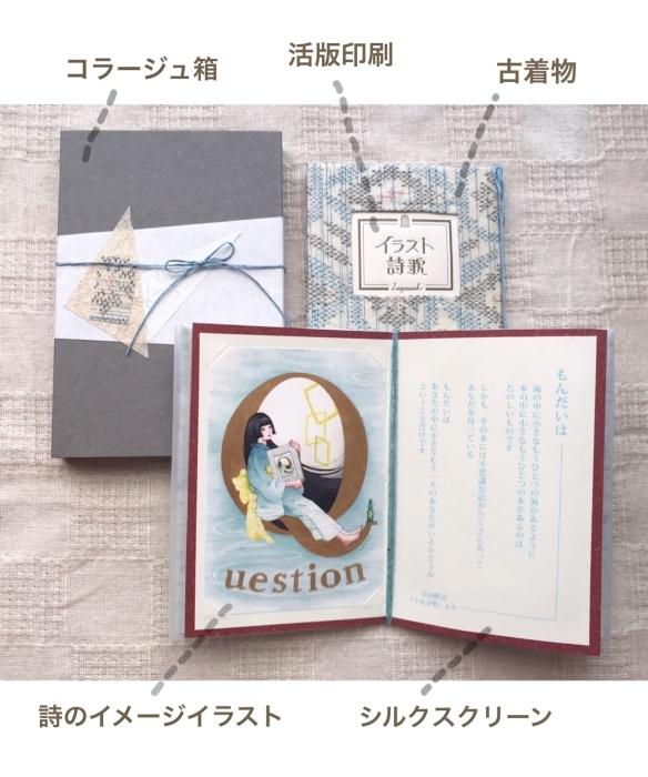 「イラスト詩歌カード」、通販いたします。_f0228652_16202058.jpg
