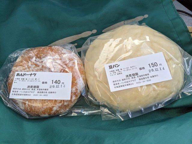 パン 保存 手作り 翌日もふわふわ〜な手作りパンの保存方法とは