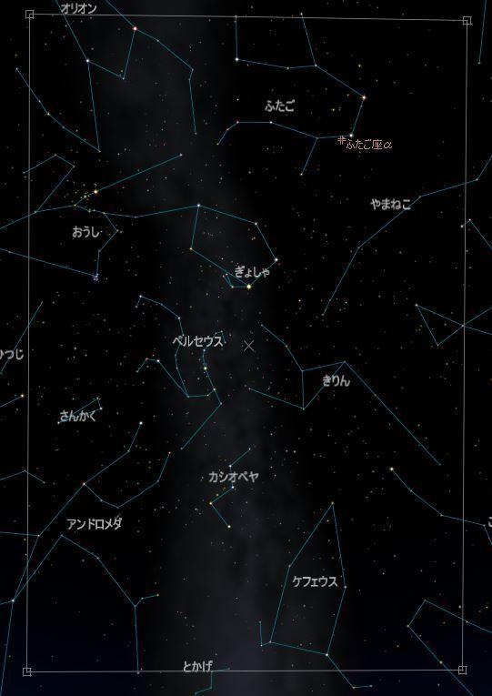 ふたご座流星群 2020_b0191074_22375836.jpg