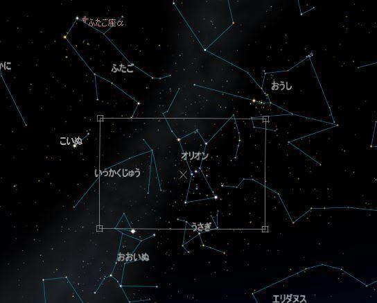 ふたご座流星群 2020_b0191074_22380441.jpg