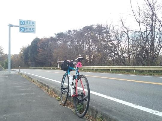 サイクリングしてました。_e0140354_09521600.jpg