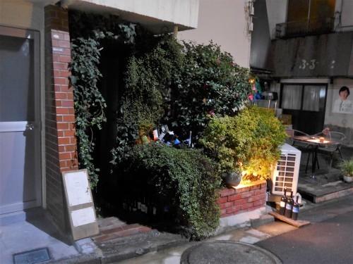 高円寺「エンジン」へ行く。_f0232060_00213165.jpg