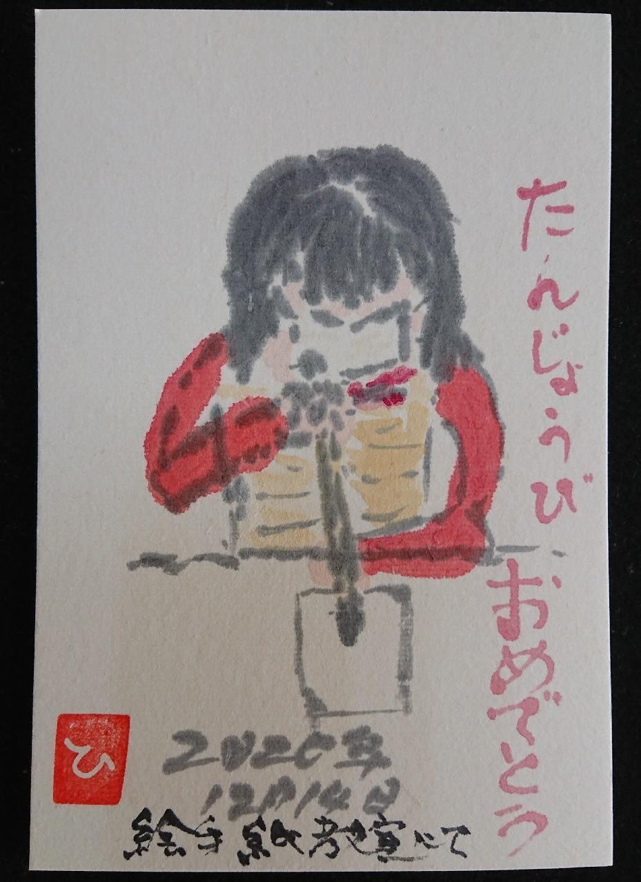 今年最後の絵手紙教室は雪でした_b0124466_18384897.jpg