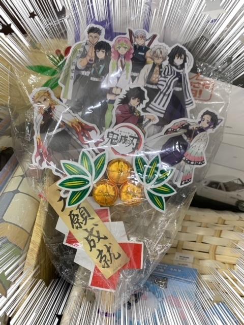 鬼滅ブーム☆_e0040673_21474488.jpg