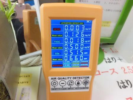 air quality pollution level_e0096277_08473284.jpg