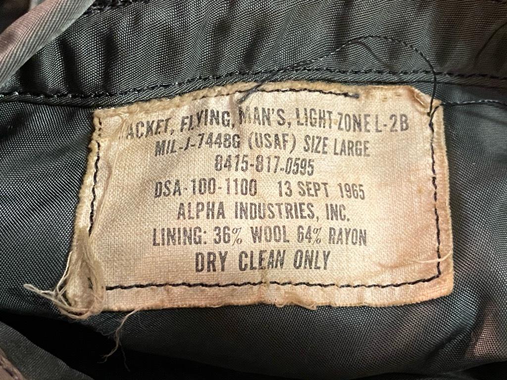 マグネッツ神戸店 12/16(水)Vintage入荷! #7 U.S.Military Item Part2!!!_c0078587_15461625.jpg