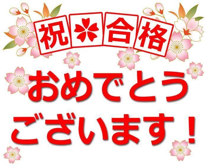 ㊗小学3年生☆英検準2級合格(^^♪彡_c0345439_21315013.jpg