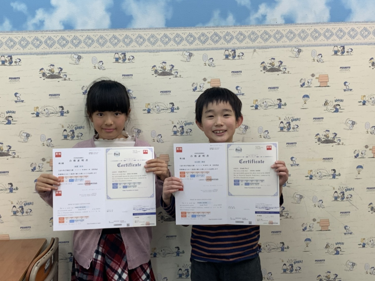 ㊗小学3年生☆英検準2級合格(^^♪彡_c0345439_21324879.jpg