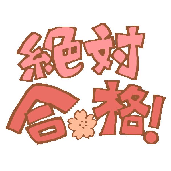 ㊗小学3年生☆英検準2級合格(^^♪彡_c0345439_21341775.png