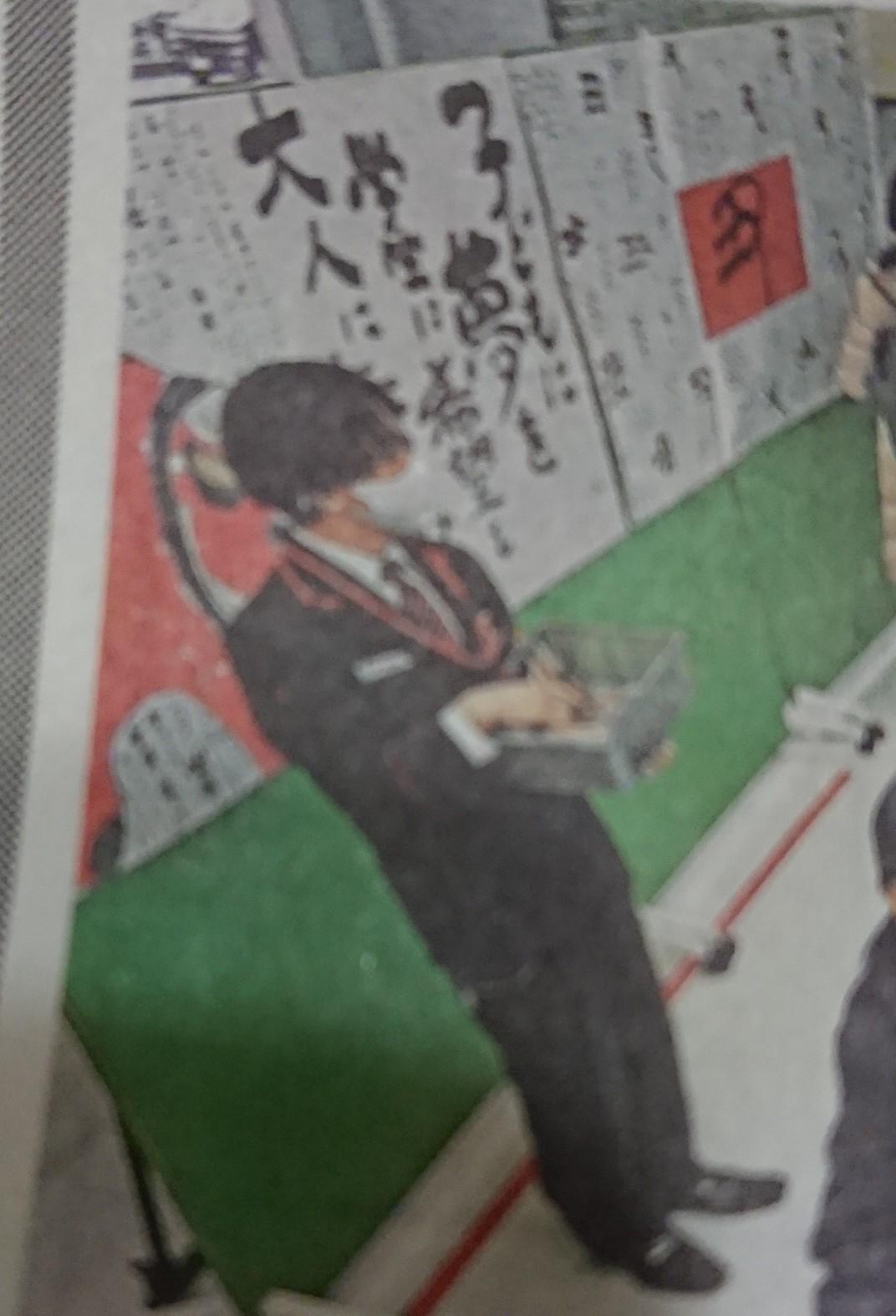 河北新報夕刊に「会えない分 思い届けて」_b0124466_17271577.jpg